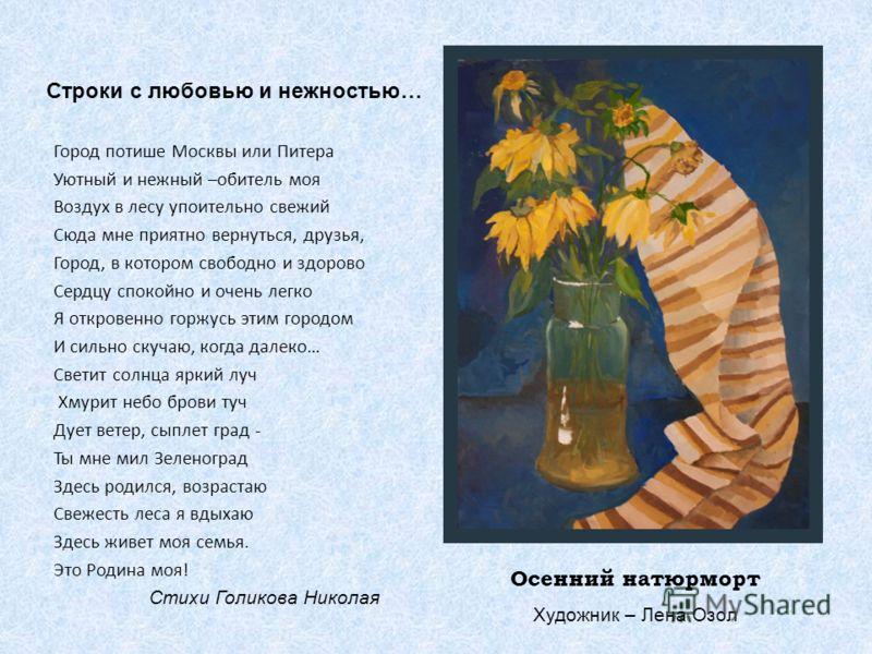 Жуковский, Василий Андреевич Википедия