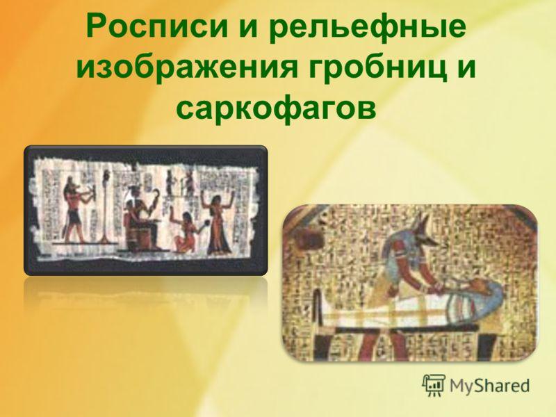 Древние цивилизации презентация