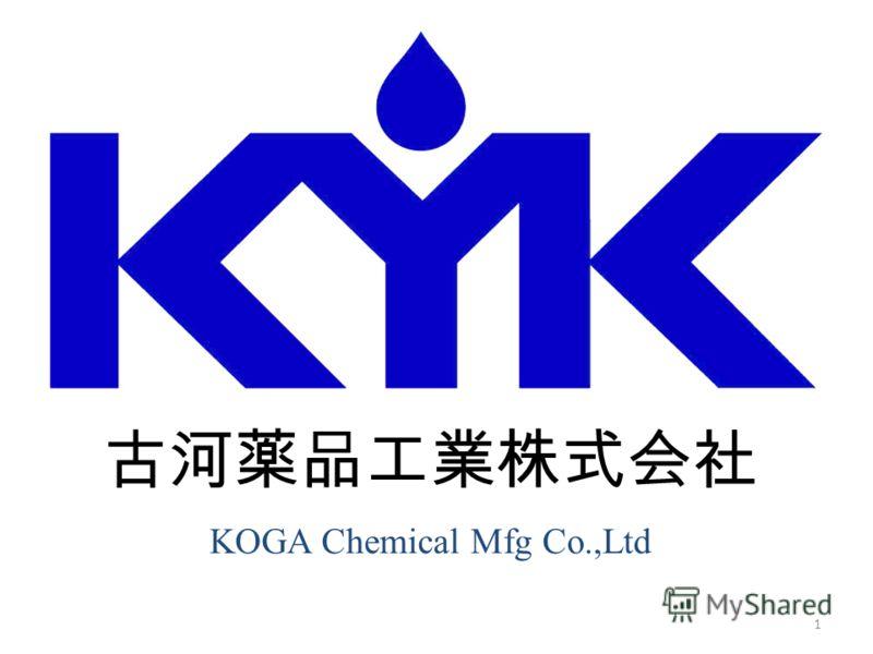 KOGA Chemical Mfg Co.,Ltd 1
