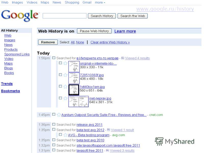 www.google.ru/history