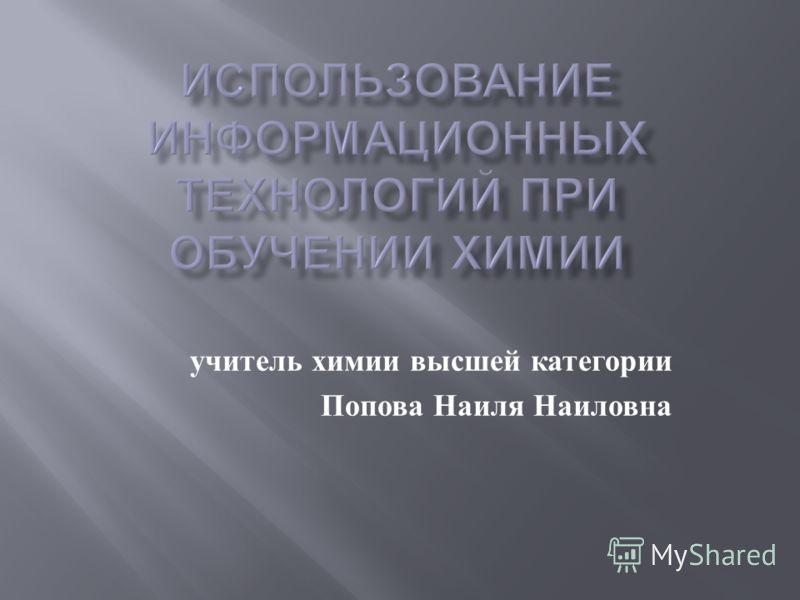 МУНИЦИПАЛЬНОЕ ОБЩЕОБРАЗОВАТЕЛЬНОЕ УЧРЕЖДЕНИЕ СРЕДНЯЯ ОБЩЕОБРАЗОВАТЕЛЬНАЯ ШКОЛА - ИНТЕРНАТ 5 С УГЛУБЛЕННЫМ ИЗУЧЕНИЕМ ОТДЕЛЬНЫХ ПРЕДМЕТОВ « ОБРАЗОВАТЕЛЬНЫЙ ЦЕНТР « ЛИДЕР » городского округа Кинель Самарской области