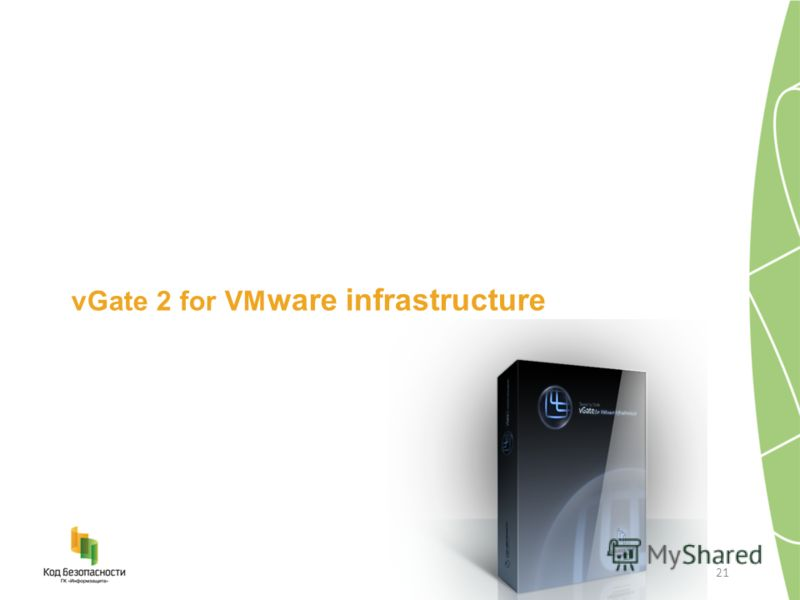 vGate 2 for VM ware infrastructure 21