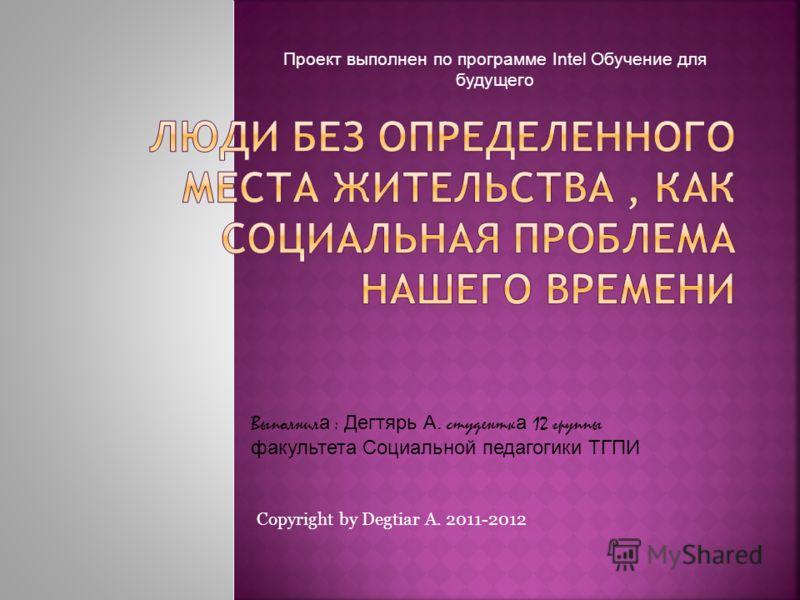book ammianus