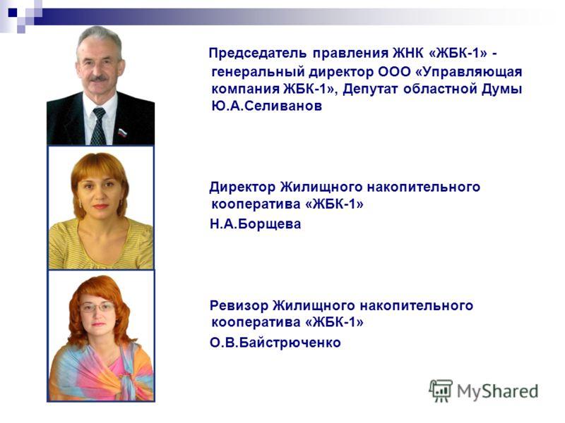 slide_6.jpg