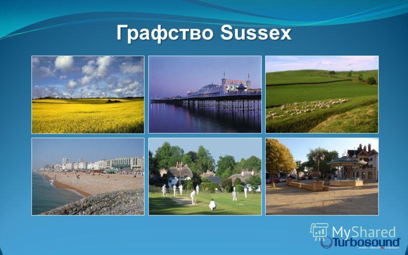 Графство Sussex