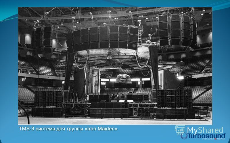 TMS-3 система для группы «Iron Maiden»