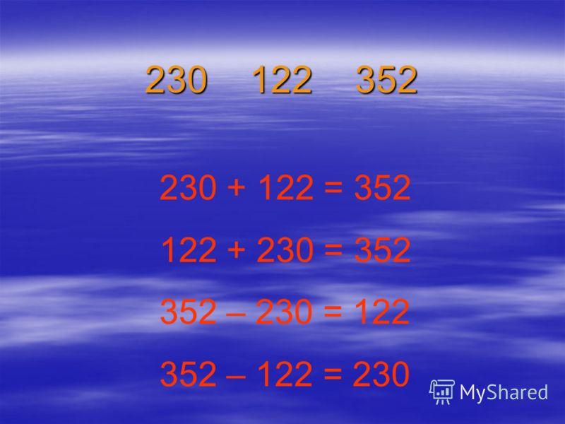 Сравни и поставь знаки:, =. 589246504311607438847598146514301670428846