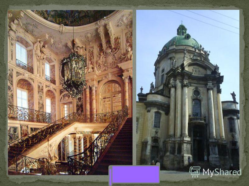 Архитектура барокко в россии первая