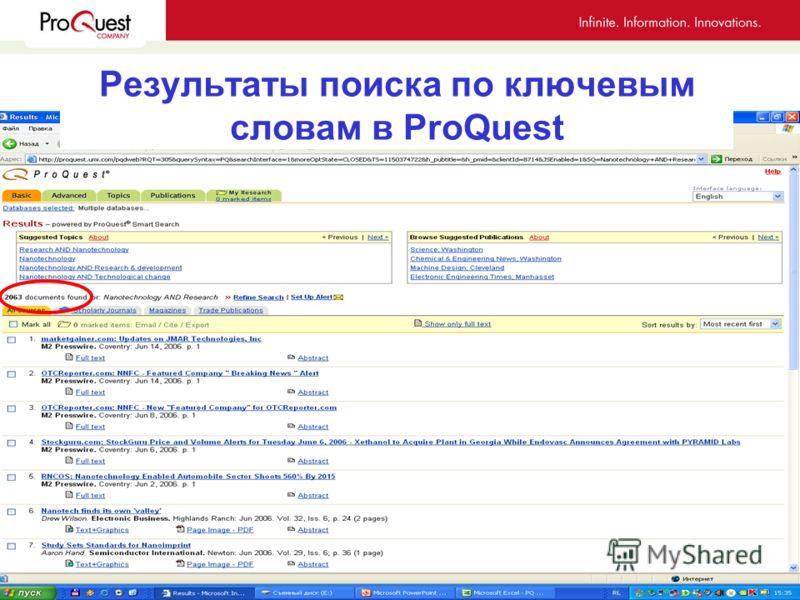 Поисковый интерфейс ProQuest Поисковый запрос в БД ProQuest Science Journals nanotechnology AND research