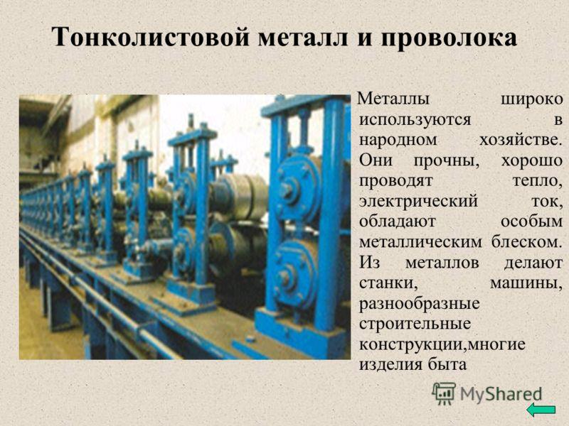 Виды производства ручных работ