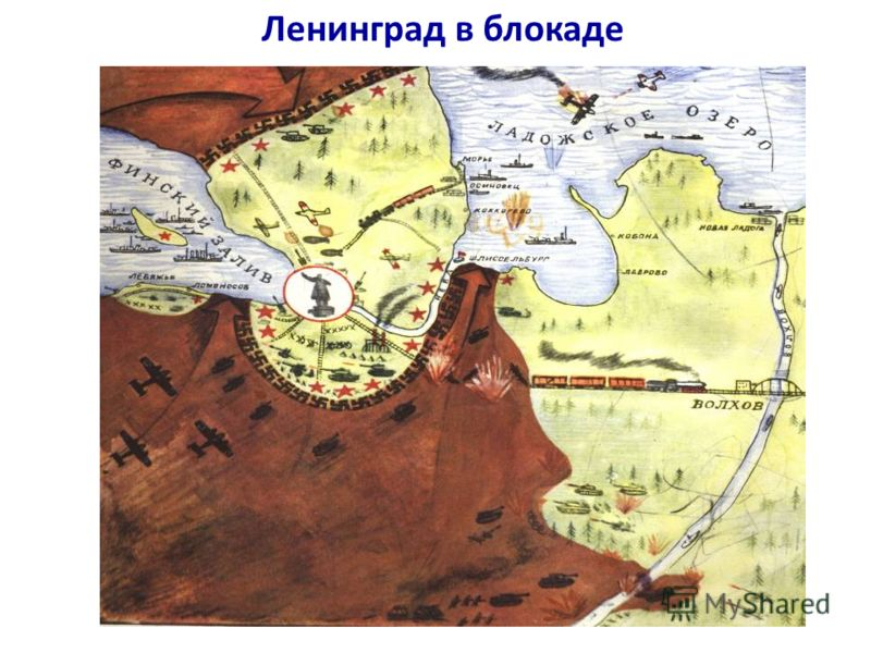 Вопросы: Когда на ваш взгляд, Ленинград стал военным городом? Своевременно ли появилось постановление ВС Ленфронта? Какие задачи он был призван решать?