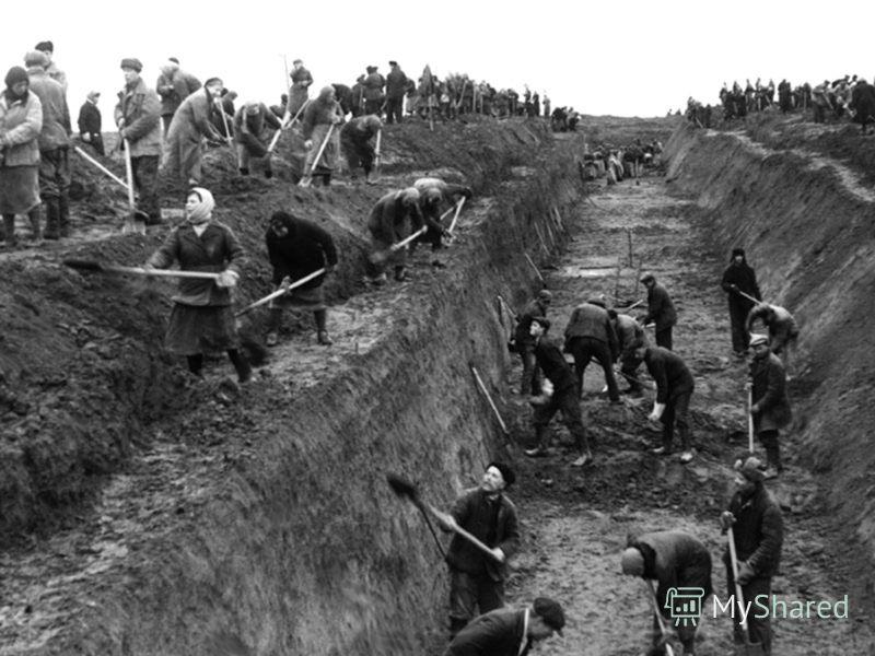 Более полумиллиона ленинградцев участвовало в сооружении оборонительных рубежей.