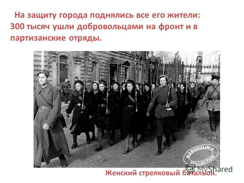 Если ты фашисту с ружьем Не желаешь навек отдать Дом, где жил ты, жену и мать, Все, что Родиной мы зовем, - Знай: никто ее не спасет, Если ты ее не спасешь Если ты ее не спасешь.