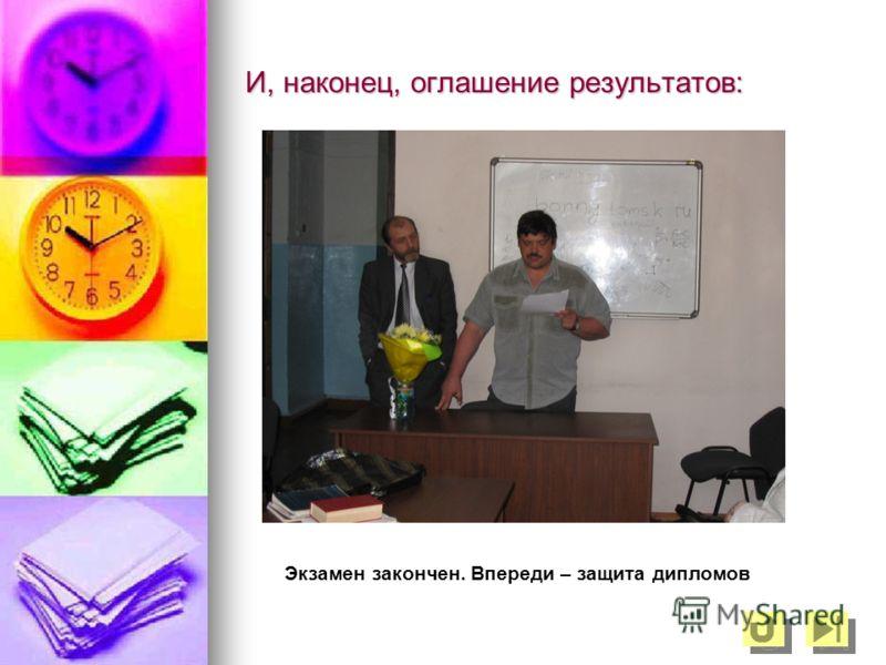Фото на память: Участники конференции с ведущими учеными факультета