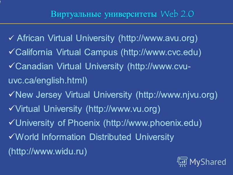 12 African Virtual University (http://www.avu.org) California Virtual Campus (http://www.cvc.edu) Canadian Virtual University (http://www.cvu- uvc.ca/english.html) New Jersey Virtual University (http://www.njvu.org) Virtual University (http://www.vu.