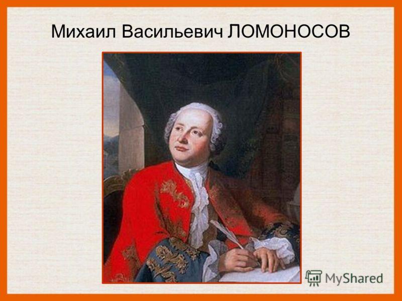 петр i и его реформы-ключевский: