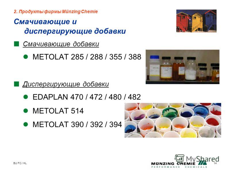 BU FC / HL14 Смачивающие и диспергирующие добавки 2. Продукты фирмы Münzing Chemie Смачивающие добавки METOLAT 285 / 288 / 355 / 388 Диспергирующие добавки EDAPLAN 470 / 472 / 480 / 482 METOLAT 514 METOLAT 390 / 392 / 394