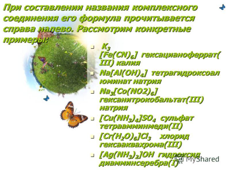 Самсонова Валентина, 11