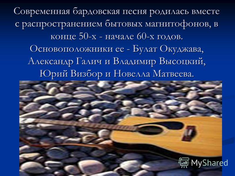 Песни 50 60 Годов Скачать