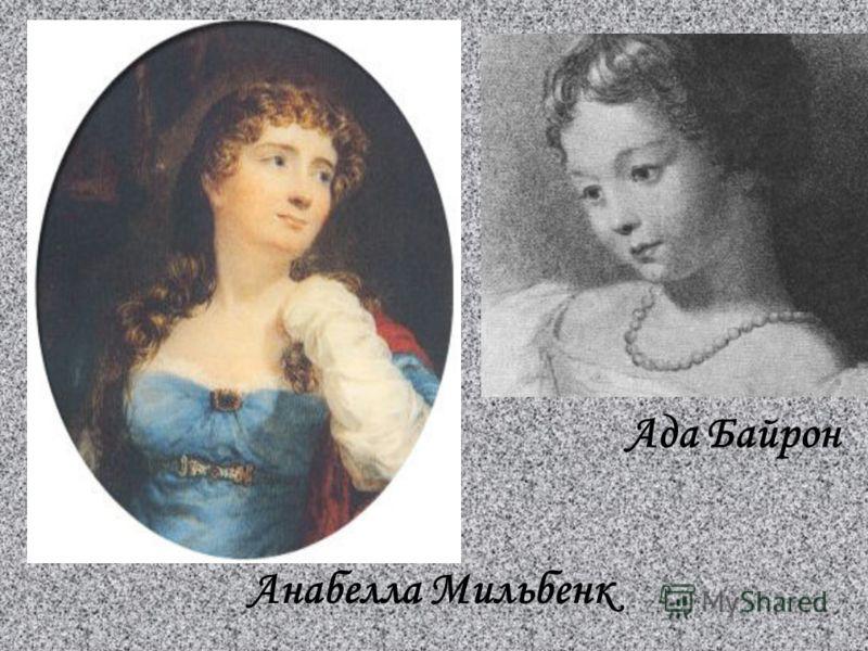 181 Абідосська наречена ГЯУР 1813