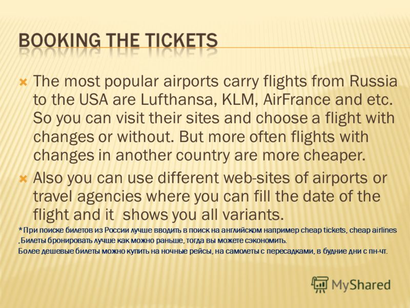 The most popular airports carry flights from Russia to the USA are Lufthansa, KLM, AirFrance and etc. So you can visit their sites and choose a flight with changes or without. But more often flights with changes in another country are more cheaper. A