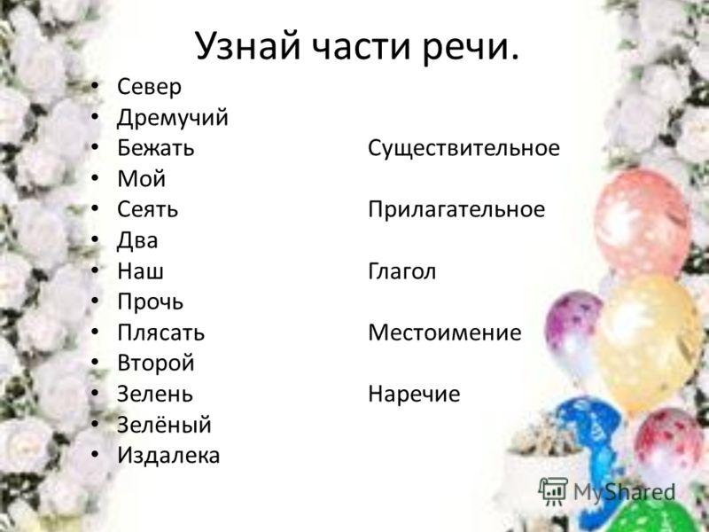 «Лесные дали». Шишкин Иван. Высота 112 см. Ширина 164 см. Год создания 1884 г.