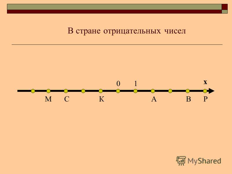 01 АСВКМР х