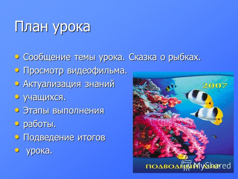 Звуки подводного мира скачать бесплатно