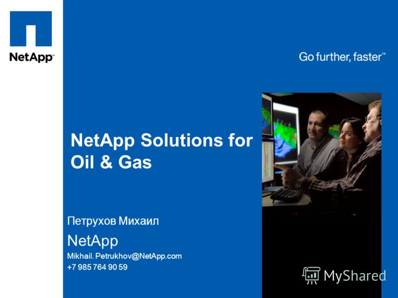 Петрухов Михаил NetApp Mikhail. Petrukhov@NetApp.com +7 985 764 90 59 NetApp Solutions for Oil & Gas
