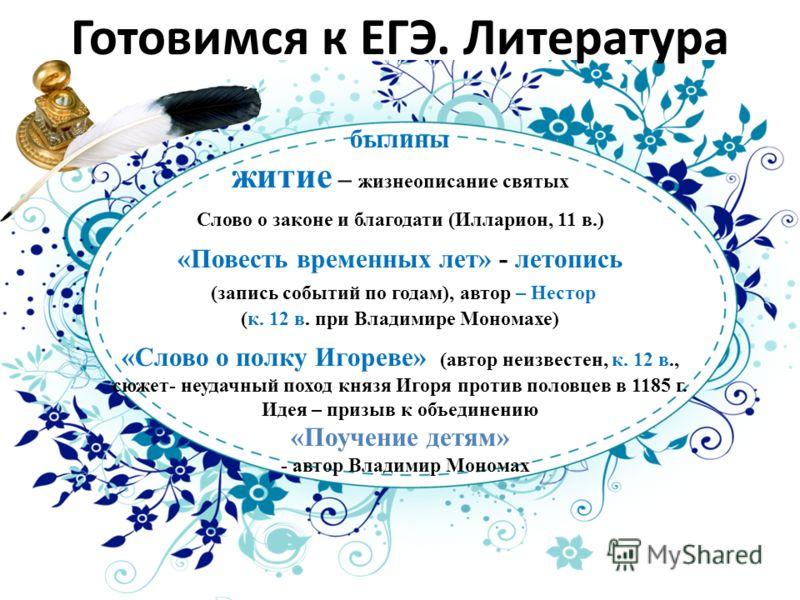 ЦАРЬ-ПУШКА Андрей Чохов литейщик 16 век Готовимся к ЕГЭ