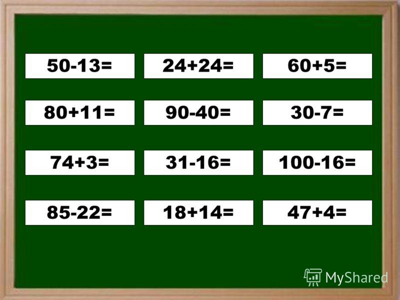 80+11= 24+24=60+5= 74+3= 85-22= 90-40= 31-16= 18+14=47+4= 100-16= 30-7= 50-13=