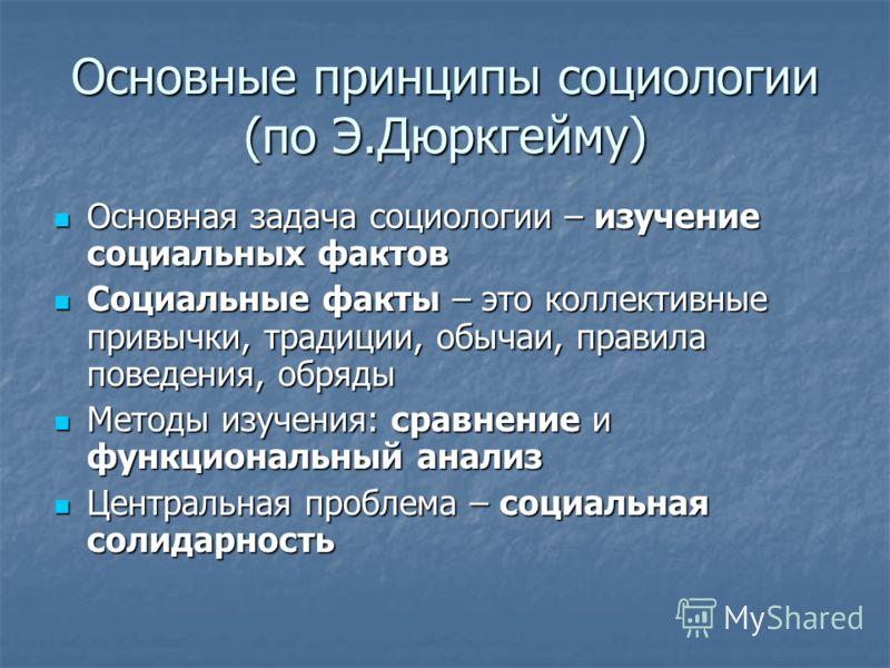 slide_32.jpg