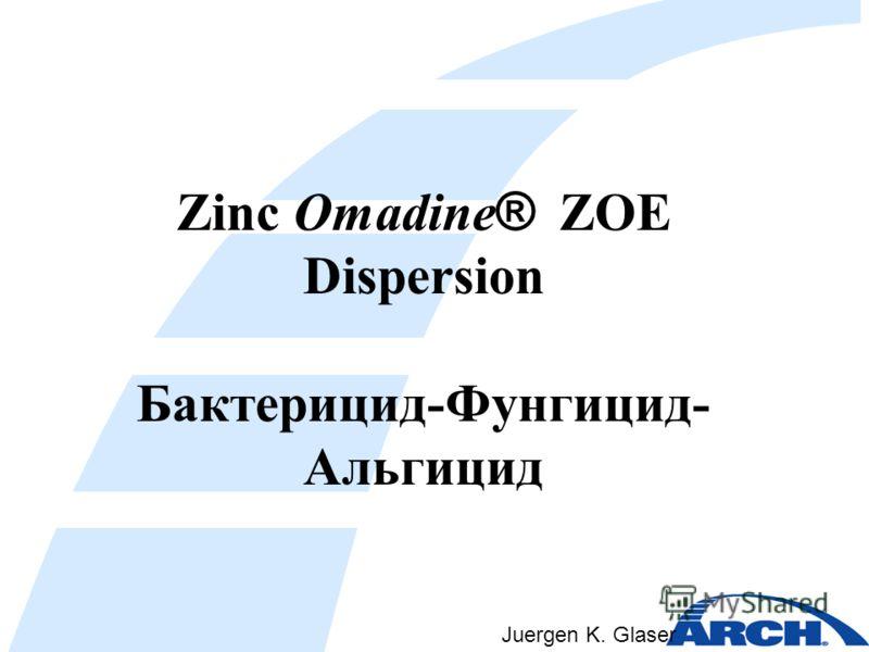 Zinc Omadine ® ZOE Dispersion Бактерицид-Фунгицид- Альгицид Juergen K. Glaser