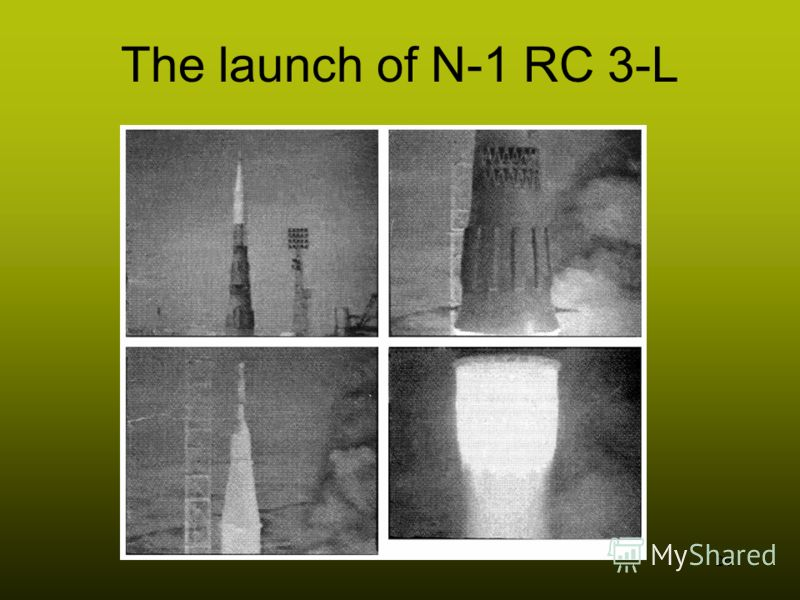 26 The launch of N-1 RC 3-L