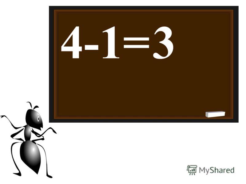 4-1=3