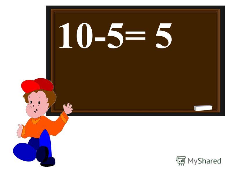 10-5=5