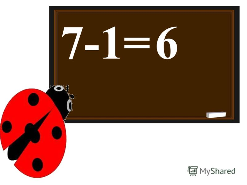 7-1=6