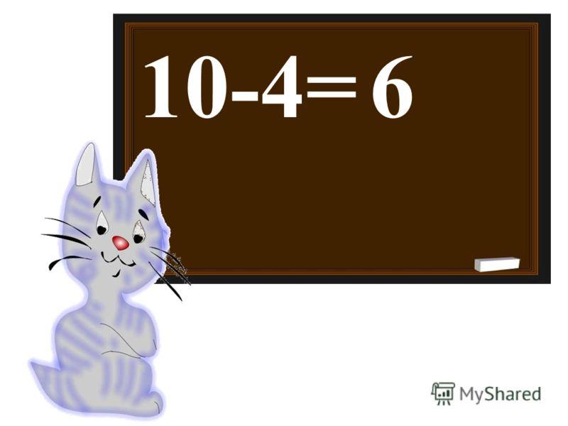 10-4=6