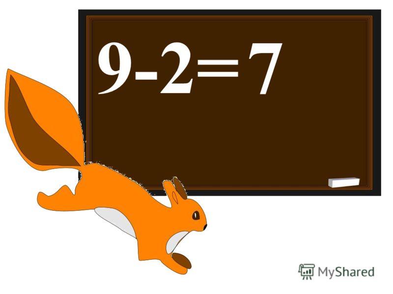 9-2=7