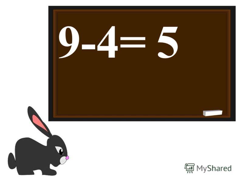 9-4=5