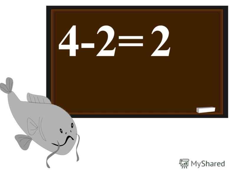 4-2=2