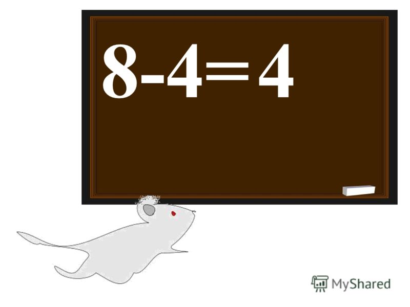 8-4=4