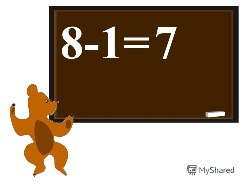 8-1=7