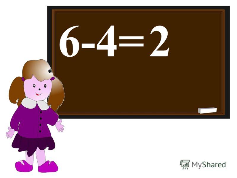 6-4=2