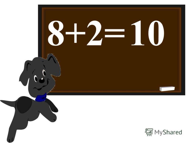 8+2=10