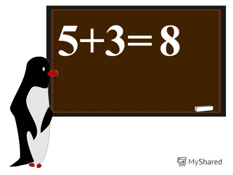 5+3=8