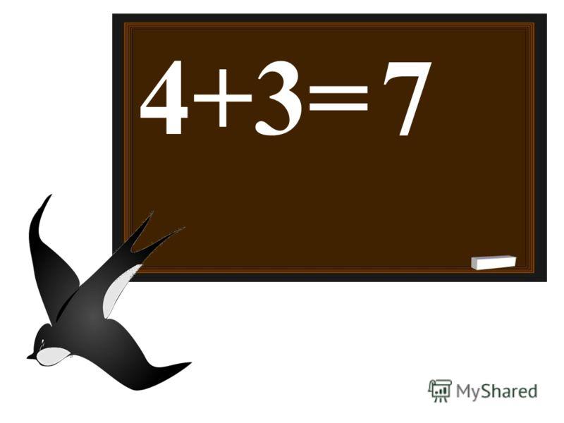4+3=7