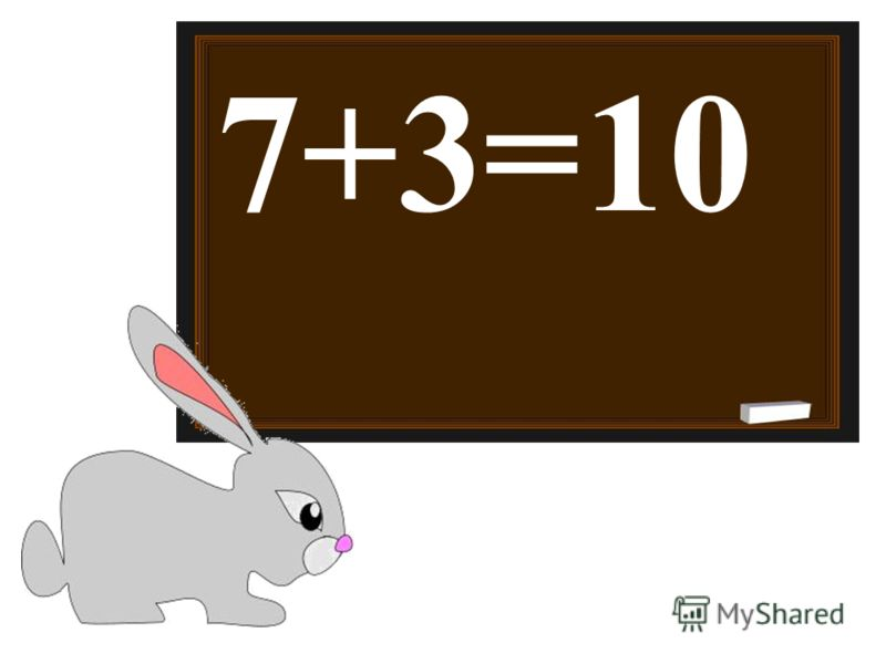 7+3=10