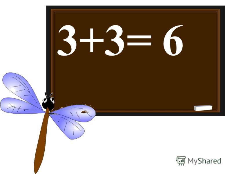 3+3=6