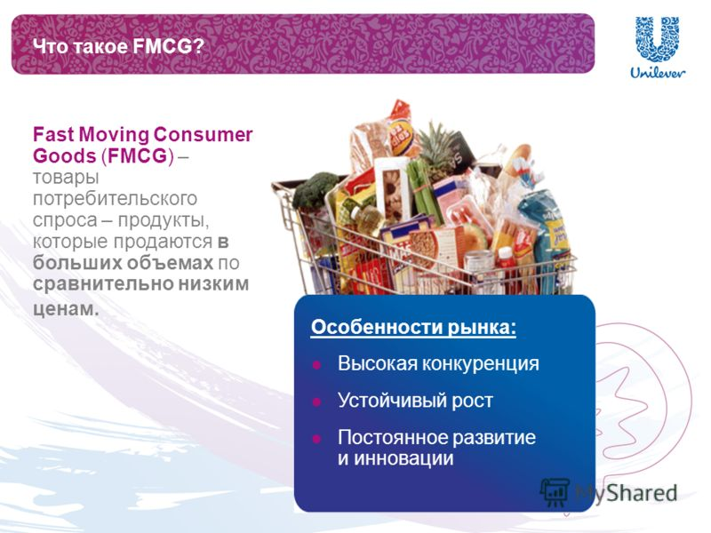 marketing fmcg to rural consumer essay Rural consumer is totally a different consumer in the rural market scenario, being influenced by rationality, personal experience, and the level of utility that is derived from the consumption, which are being influenced.